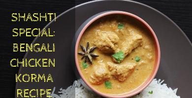 Durga Puja Special Bengali Style Chicken Korma Recipe For Today S